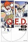 Q.E.D.iff -証明終了- 第7巻