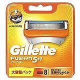 ジレット 髭剃り フュージョン5+1 替刃8個入