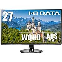 I-O DATA モニター ディスプレイ EX-LDQ271DB (27インチ/WQHD/非光沢/広視野角/スピーカー付/DisplayPort/3年保証/土日もサポート)