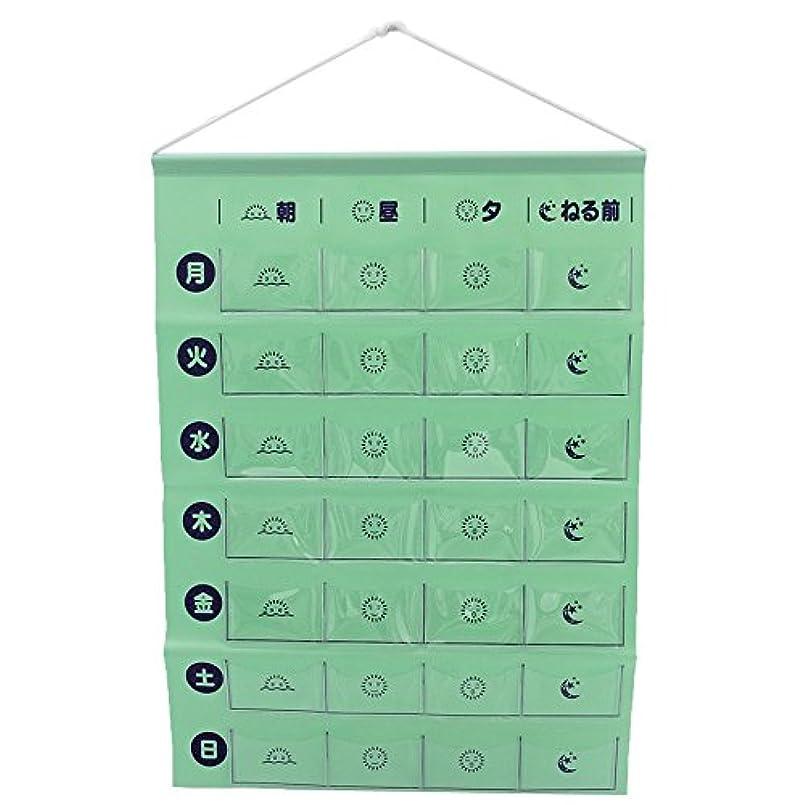 ベアリングライバルうねるおくすり当番投薬カレンダー MEOTGR / 8-1624-01