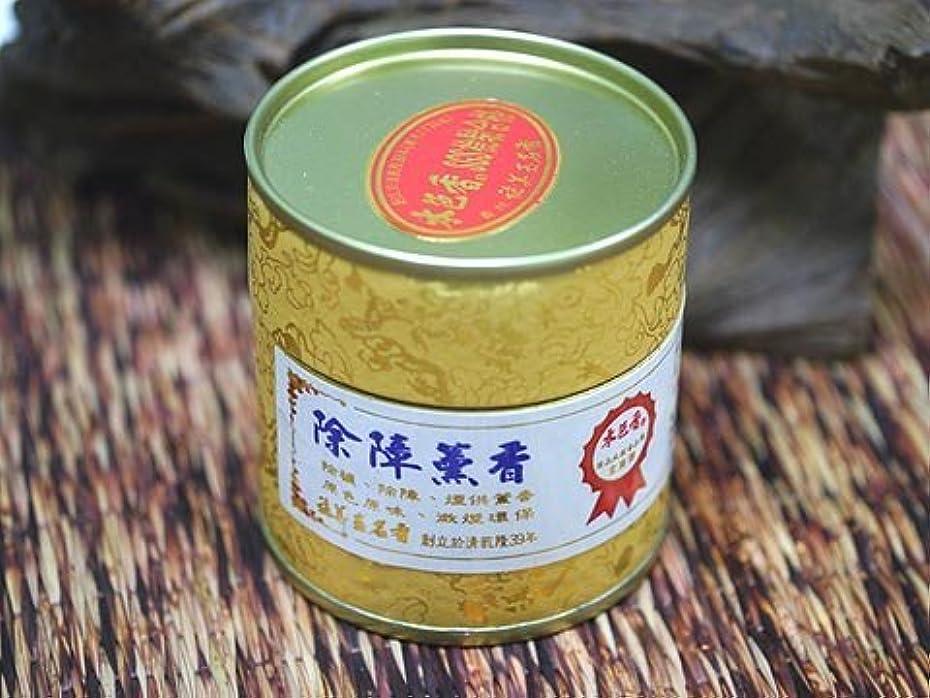 飾る伝染性のふりをする施美玉名香 台湾のお香 施美玉名香【除障薫香コイルタイプ】