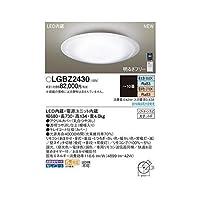 ES45081 LEDCL 10畳用おめざめ・くつろぎ付