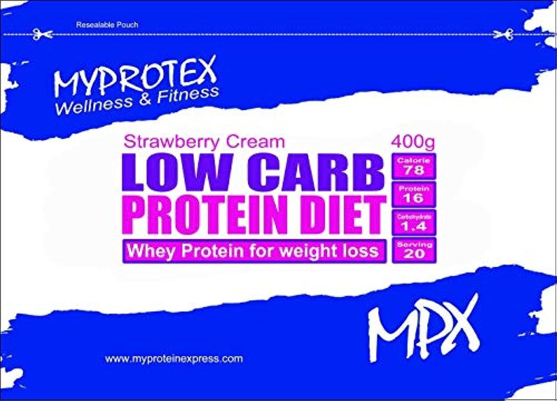 報いる枕着陸MPX ローカーボ プロテインダイエット?Low Carb Protein Diet?マイプロテクス ダイエットシェイク (ストロベリークリーム, 400g)