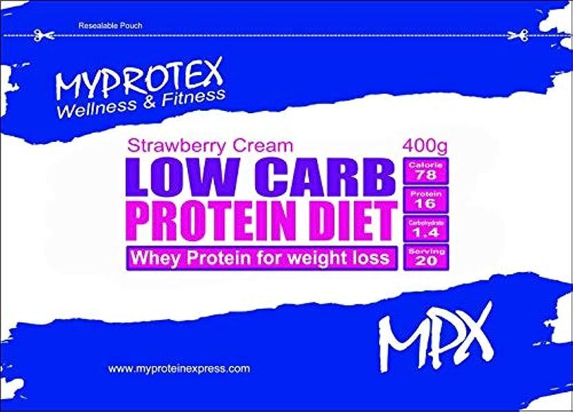 余計な広大な不公平MPX ローカーボ プロテインダイエット?Low Carb Protein Diet?マイプロテクス ダイエットシェイク (ストロベリークリーム, 400g)