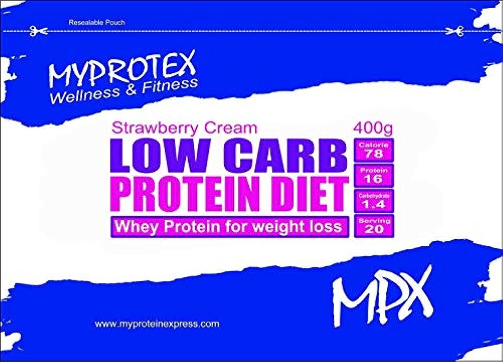 すべて予見する繰り返しMPX ローカーボ プロテインダイエット?Low Carb Protein Diet?マイプロテクス ダイエットシェイク (ストロベリークリーム, 400g)