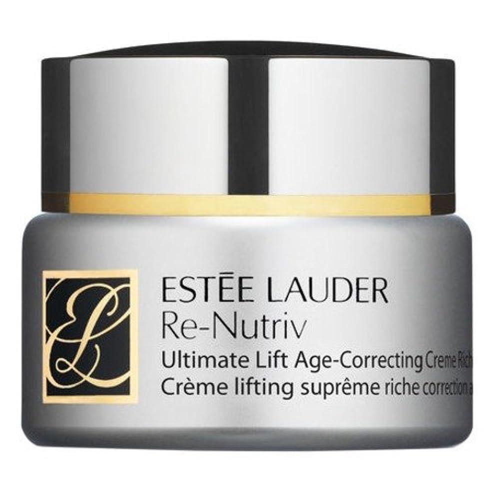 Estee Lauder - RE-トリブアルティメイトリフトリッチクリーム50ミリリットル - 【並行輸入品】