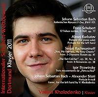 Internationaler Shubert-Wettbewerb Dortmund Klavier 2011