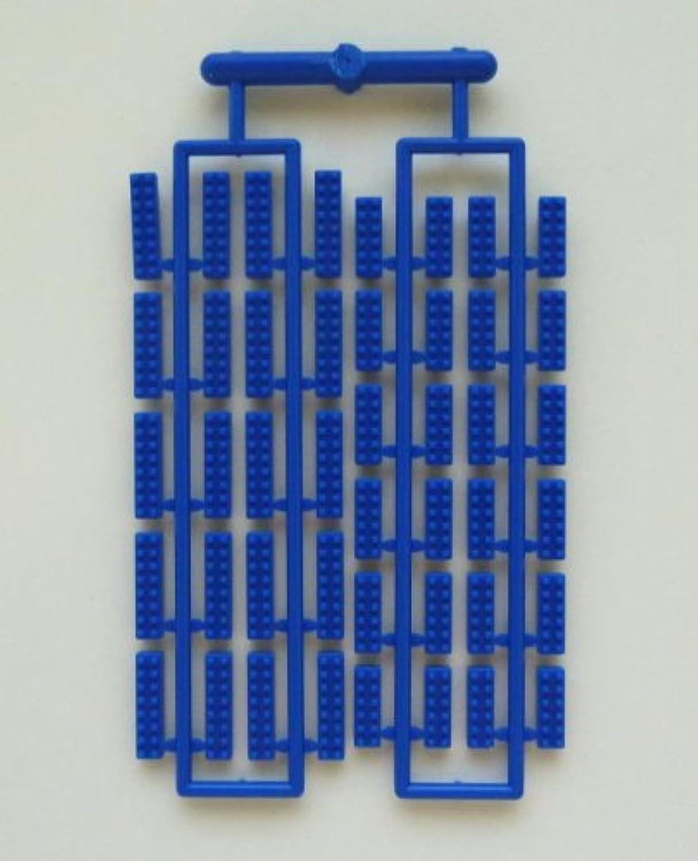 プラモブロック シートBパーツ ブルーBU
