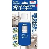 カネヨ石鹸 カネヨン ステンレス用クリーナー 100ml