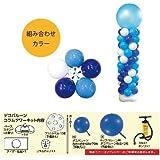 デコバルーンコラムタワーキット マリンブルー 3色カラー