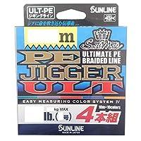 サンライン(SUNLINE) PEライン ソルティメイト ジガー ULT 4本組 200m 1.5号 25lb