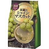 日東紅茶 至福のシャインマスカット 10本 ×3袋 粉末