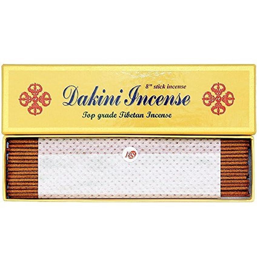 静けさめまい見物人Dakini Incense -8 Stick Incense-100% Natural-K007S [並行輸入品]