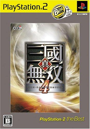 真・三國無双4 PlayStation 2 the Bestの詳細を見る