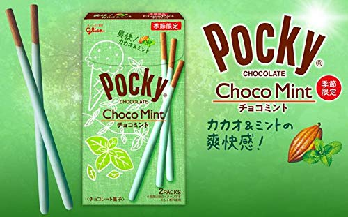 江崎グリコ チョコミントポッキー 2袋x10個