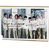 Hey!Say!JUMP 年賀状