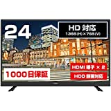 maxzen J24SK03 24V型 地上?BS?110度CSデジタルハイビジョン液晶テレビ