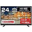 maxzen J24SK03 24V型 地上 BS 110度CSデジタルハイビジョン液晶テレビ