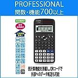 カシオ 関数電卓  FX-JP900-N 高精細 日本語表示 関数・機能700以上 画像