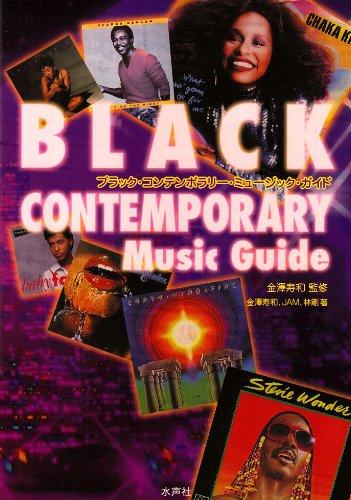 ブラック・コンテンポラリー・ミュージック・ガイドの詳細を見る