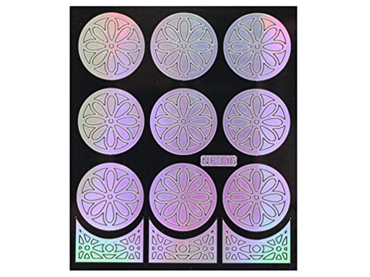 適格シェアコピーOsize 女性のネイルステッカーネイルアートプレートをスタンピングネイルポリッシュマニキュア印刷テンプレートDIYの装飾(シルバー)