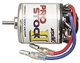 プロストック2 モーター (13ターン×2重巻) YM-PS213