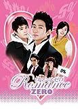 ロマンス・ゼロ DVD-BOX