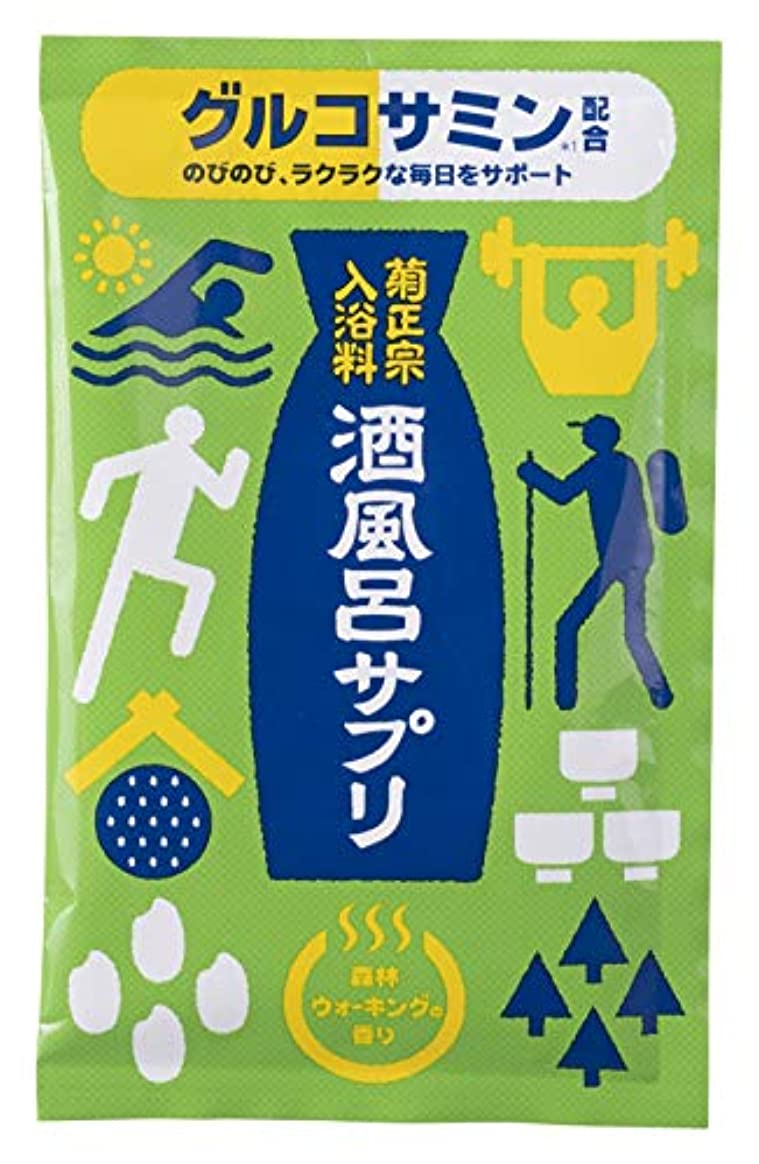 トリプル驚いたことにキャンセル菊正宗 酒風呂サプリ グルコサミン 25g
