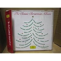 ザ・クラシカル・クリスマス