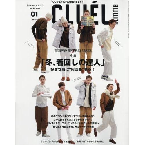 CLUEL homme(24) 2018年 01 月号 [雑誌]: CLUEL(クルーエル) 増刊
