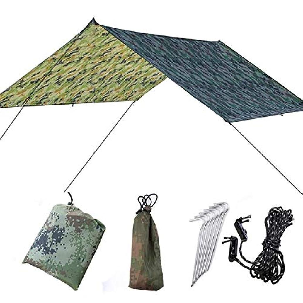 グラマー軍団見捨てるサイドシート(横幕) タープテント 迷彩9.8 x 9.5フィートハンモック防水シートカバーテント防水レインフライ防水シートシェルター付きステッキロープサバイバルギアキットキャンプ用バックパッキング釣りビーチ 組立て簡単 (色 : Camouflage, サイズ : Free size)