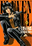 イレブンソウル 2巻 (コミックブレイド)