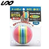 マスターボール Jr.用 BX75-16