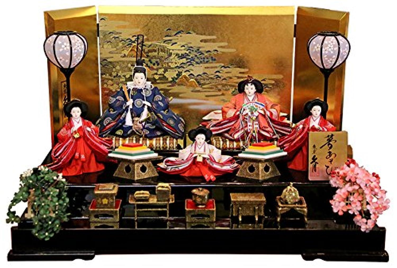 雛人形 久月 ひな人形 雛 平飾り 五人飾り 夢あそび 有職 芥子親王 柳官女 駿河古典蒔絵 h303-k-2358 K-17