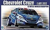 青島文化教材社 1/24 BEEMAXシリーズ No.5 シボレー クルーズ 2012 WTCC ワールドチャンピオン仕様 プラモデル
