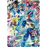 スーパードラゴンボールヒーローズ BM2-SEC3 ベジータ UR