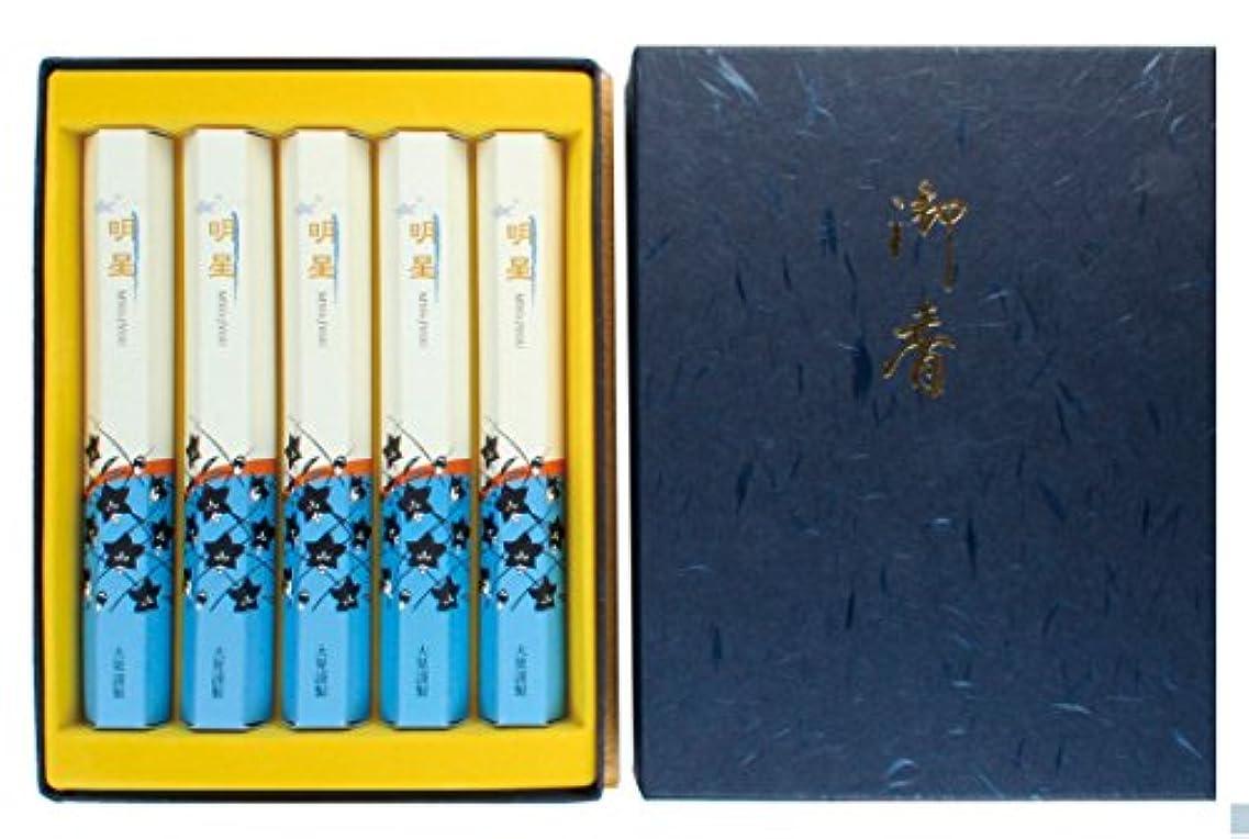 刺激する火炎おもてなし淡路島「大発」のお線香 明星 5束入り 進物用 紙箱