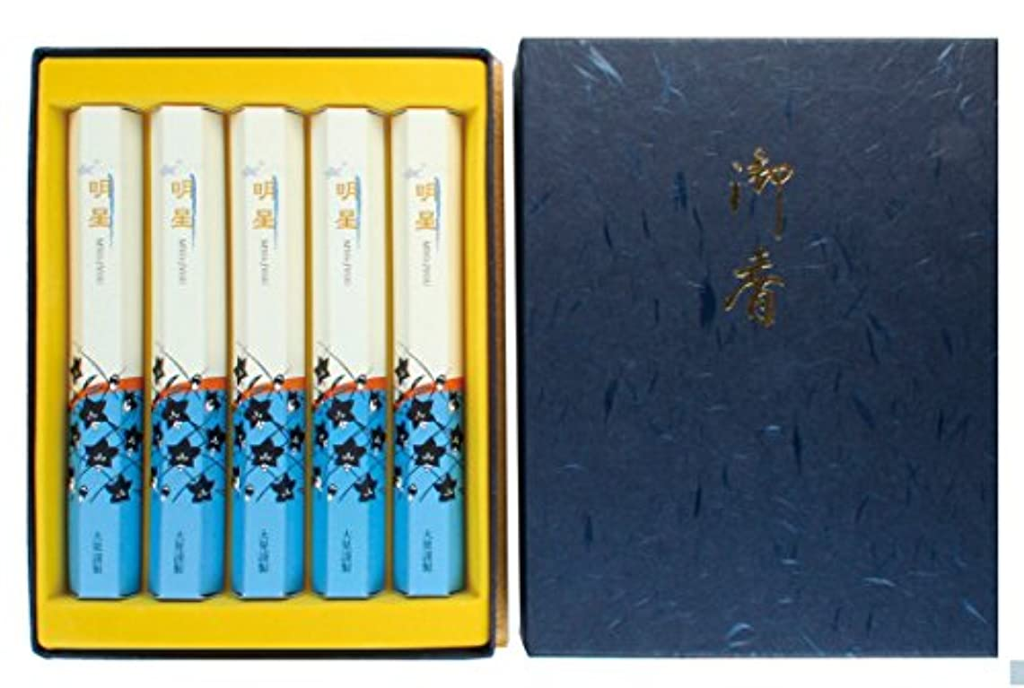 例示する物語人間淡路島「大発」のお線香 明星 5束入り 進物用 紙箱