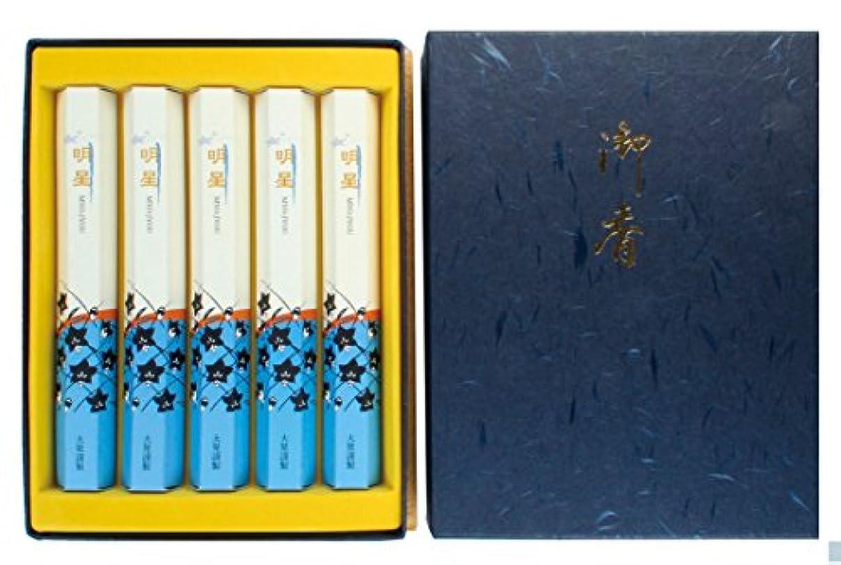 二年生教師の日トロリー淡路島「大発」のお線香 明星 5束入り 進物用 紙箱