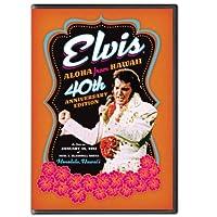 Elvis: Aloha from Hawaii (40th Anniversary Edition)