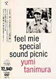 feel mie special sound picnic[DVD]