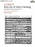 Jesu, Joy of Man's Desiring: Piano Solo 画像