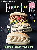 エル・グルメ 2017年 07月号 [雑誌]
