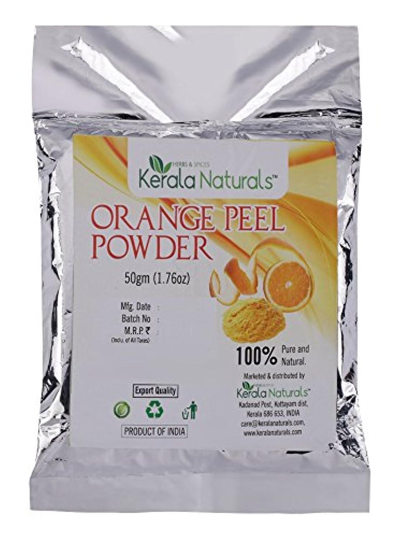 罪人幽霊こどもの宮殿Orange Peel Powder 150gm - Natural Pore Cleanser - Helps to eliminate blackheads, blemishes and scars with its...