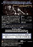 ハスラー(2枚組) [DVD] 画像
