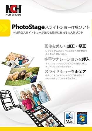 Amazon.co.jp: ダウンロードソフト - PCソフト ダウ …
