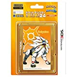 ポケットモンスター カードケース24 for ニンテンドー3DS ソルガレオ