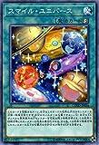 遊戯王OCG スマイル・ユニバース ノーマル コード・オブ・ザ・デュエリスト
