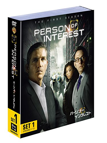 パーソン・オブ・インタレスト 1stシーズン 前半セット (1〜13話・6枚組) [DVD]の詳細を見る