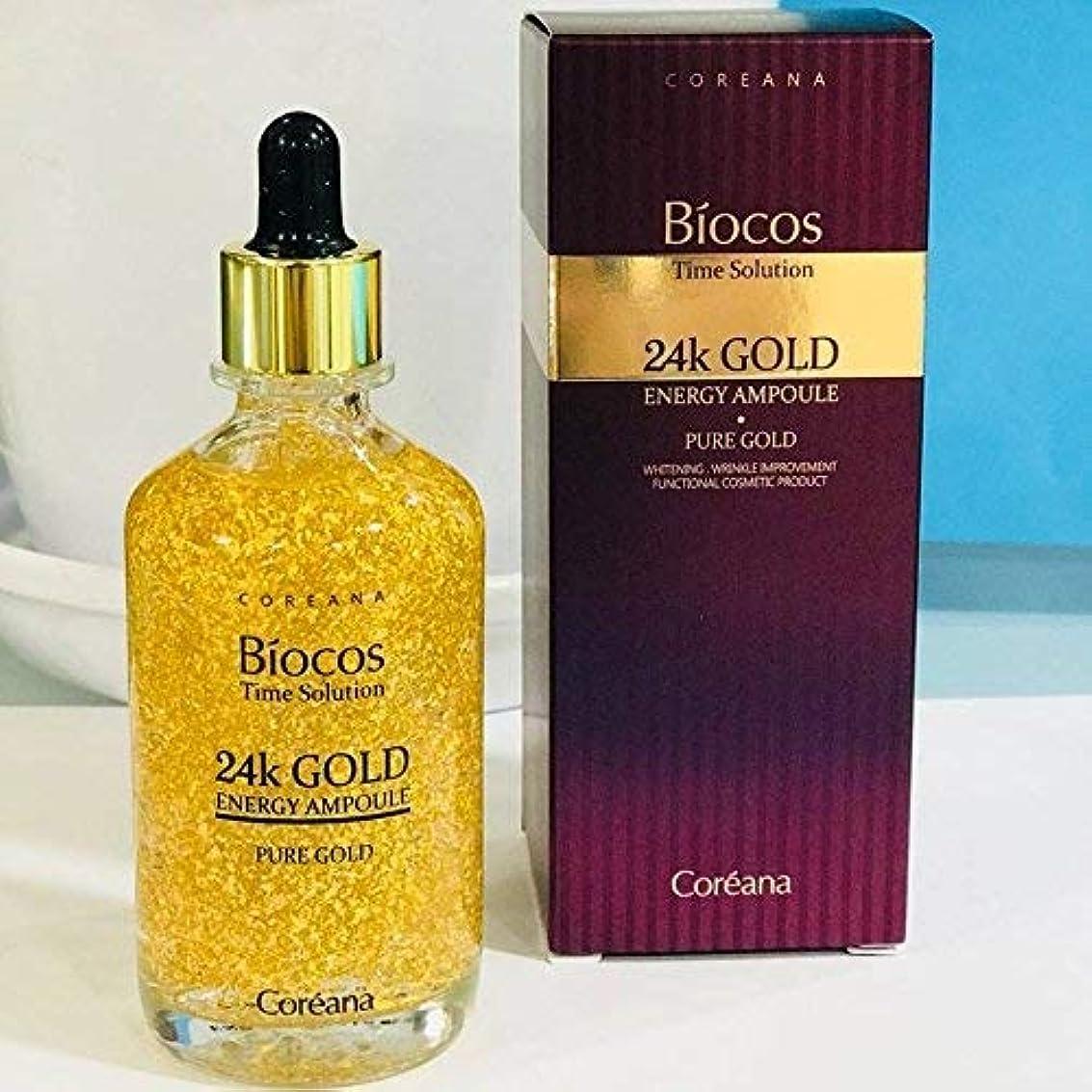 写真を撮る知恵リビジョン[COREANA] Biocos Time Solution 24kゴールドエナジーアンプル100ml)/[COREANA] Biocos Time Solution 24K Gold Energy Ampoule